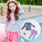 子供用水着 ラッシュガード 長袖 ロングパンツ  花柄 2点セット 子供 女の子 上下セット UPF 50 日焼け防止 紫外線対策