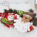 クリスマスリース クリスマス スワッグ 大きい オーナメント ナチュラル リース ドア 玄関 庭園 部屋 壁飾り 華やか おしゃれ 新年飾り