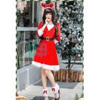 サンタコス サンタワンピース サンタ  サンタクロース 衣装 クリスマス レディース ワンピース 4点セット 女の子用 パーティー かわいい ふわふわ