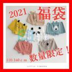 2021福袋 7枚 ボクサーパンツ福袋 子供用ショーツ ボクサーパンツ ボックスショーツ 女の子 女児 幼児 子供 子ども キッズ 福袋 インナー 下着 姉妹
