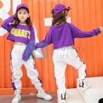 キッズ ダンス衣装 ヒップホップ キッズダンス ヒップホップ衣装 キッズ 韓国子供服  練習着 HIPHOP JAZZ DS キッズ 体操服 18xh548
