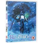 「Re:ゼロから始める異世界生活 コンプリート DVD 2期 (13-25話 325分) リゼロ DVD 長月達平 アニメ 輸入版」の画像