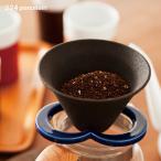 224 porcelain caffe hat セラミックコーヒーフィルター(k2/カフェハット/コーヒードリッパー/磁器製/ペーパーフィルター不要/日本製/国産)
