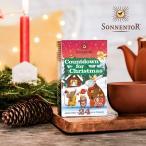 ゾネントア クリスマスカウントダウンのお茶(t1/ SONNENTOR アドベント プレゼント交換 ハーブティー ノンカフェイン クリスマス /9004145025448)