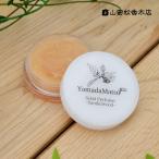 甘く爽やかな香りの老山白檀を使用した練り香水