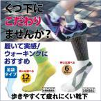 エコノレッグバリエ  足袋ソックス 日本製 テーピング 奈良産認定1号