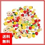 PH PandaHall 約90個セット 15種 樹脂製 カボション フラットバック 飾り付パーツ  ...