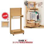 カリモク家具正規取扱店:学習家具/大好評!全7色でデスクとコ