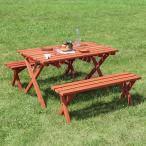 ガーデンテーブル・ガーデンベンチセット/ 杉材 BBQテーブル&ベンチセット (コンロスペース付) ナチュラル(81761) F-81761