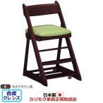 カリモク デスクチェア・学習チェア・学習椅子/ 学習チェア 幅435mm モカブラウンB色塗装 XT0901-K