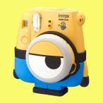 8月26日より出荷!FUJIFILM インスタントカメラ チェキ ミニ 8 instax mini8 「ミニオン」