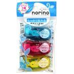 プラス(PLUS) テープのり norino beans(ノリノ ビーンズ) 「しっかり貼れる」 3個パック TG-0811-3 ピンク・ブルー・イエロー 6mm 39-095