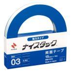 Nichiban ニチバン ナイスタック 強力タイプ 大巻15mm×18m NW-K15