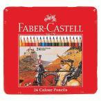 ファーバーカステル(FABER-CASTELL)色鉛筆 24色セット TFC-CP/24C