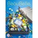 ボーベル(Beau Belle) カタログギフト 5800円コース キウイ shady シャディ ギフト