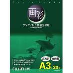 FUJIFILM 画彩 高級光沢紙 A3 (297x420) 20枚入 G3A320A