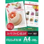 FUJIFILM<富士フイルム> 画彩 スーパーファイン仕上げ A4 (210x297) 200枚入 SFA4200