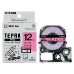 キングジム テプラPROテープ 強粘着ラベル ピン/黒字 12mm SC12PW