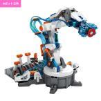 イーケイジャパン 水圧式ロボットアーム MR-9105