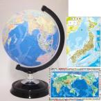 昭和カートン(三貴工業) 日本地図付 学習用地球儀 26-GX スタンダードモデル 日本製 行政図タイプ 球径26cm