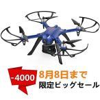 DROCON ドローン ブラシレスモーター採用 最高時速60km アクションカメラ搭載可能 操縦距離:300~500m ・・・