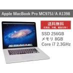 中古Mac/Apple/アップル MacBook Pro Retina 15inch Mid-2012 MC975J/A A1398/Mac OS X/SSD256G/メモリ8G/Core i7