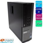 中古パソコン デスクトップパソコン Windows10 Corei5 HDD250GB 2GBメモリ DVD-ROM Office付き DELL Optiplex7010 SFF