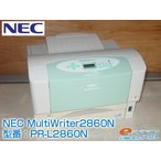 中古A3プリンター NEC MultiWriter2860N 型番:PR-L2860N トナー無 【セール対象品】