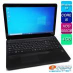 中古パソコン ノートパソコン Office付き Windows10 第4世代Corei5 4GBメモリ HDD500GB SONY VAIO VJF151C01N