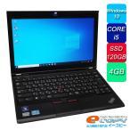 ショッピング中古 中古ノートパソコン レノボ(Lenovo) ThinkPad X230 Corei5 2.6GHz win10home ディスク付 メモリ4G SSD 128GB