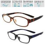 ネックホルダー 首掛け 老眼鏡 リーディンググラス ブルーライトカット UVカット おしゃれ 老眼鏡 軽い UV400