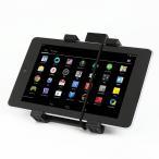 ショッピング自転車 タブレットホルダー マウント ホルダー バイク 自転車用 ipad iPhone Nexus7 ipad mini iPhone 7 7plus
