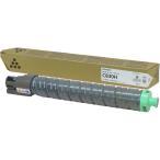 リコー C830H K (ブラック/黒) (C830の大容量)純正トナーカートリッジ