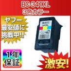 CANON(キャノン) リサイクルインク BC-341XL 大容量(3色カラー) 単品1本 PIXUS MG4230 MG4130 MG3530 MG3230 MG3130 MG2130 MX523 MX513 ピクサス