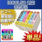 EPSON (エプソン) 互換インクカートリッジ IC32系 各色単品 EP-301 EP-302 EP-4004 EP-702A EP-703A EP-704A EP-705A EP-774A EP-801A