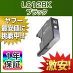 BROTHER (ブラザー) 互換インクカートリッジ LC12BK (ブラック) 単品1本 MFC-J6910CDW MFC-J6710CDW MFC-J6510DW MFC-J5910CDW MFC-J960DN/DWN PRIVIO