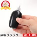 KUI-6CL 詰め替えインク 30ml 各色 単品 リピート用 EPSON Colorio カラリオ EP-879AB EP-879AR EP-879AW EP-880AW EP-880AB EP-880AR EP-880AN