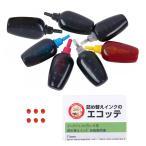 BCI-381+380/6MP 詰め替えインク お徳用ビギナーセット6色 Canon PIXUS ピクサス シリーズ TS8330 TS8230 TS8130 TS8430