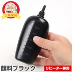BCI-381 BCI-380  詰め替えインク 125ml 各色 単品 リピート用 Canon PIXUS ピクサス TR8630 TR9530 TR8530 TR7530 TS7330 TS6330 TS6230 TS6130