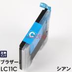 LC11-4PK LC16-4PK ブラザー プリンター 用 互換インク インクカートリッジ互換 (非純正インク)単品