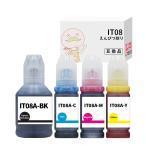 IT08KA エプソン用 IT08 顔料 4色セット 鉛筆削り 互換インクボトル PX-M6711FT PX-M6712FT PX-M791FT PX-S6710T