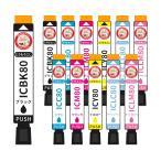 ショッピングエプソン IC6CL80L IC6CL80L IC6CL80L エプソン 用 大容量 互換インク 選べるカラー12個*セット EP-707A EP-777A EP-807AB EP-807AR EP-807AW