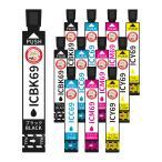 IC4CL69 IC4CL69L IC69 IC69L エプソン プリンタ用 大容量 互換インク 選べるカラー12個*セット 送料無料 PX-045A PX-046A