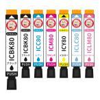 ショッピングエプソン エプソン インク 80L 互換 選べる6個*セット(ブラック1個おまけ) IC6CL80L ゆうパケット プリンターインク