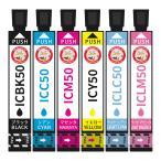 ショッピングエプソン IC6CL50 IC50 EPSON エプソン インクカートリッジ互換 選べるカラー6個*セット ゆうパケ EP-301 EP-302 EP-4004 他
