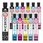 ショッピングエプソン IC6CL50 IC50 EPSON エプソン インクカートリッジ互換 選べるカラー15個*セット 送料無料 EP-301 EP-302 EP-4004