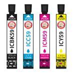 エプソン インク IC59 IC5CL59 クマ 互換インクカートリッジ 選べるカラー5個*セット ゆうパケ PX-1001 PX-1004