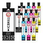 エプソン 互換インク IC4CL6165 ペンと糸 カラー12個セット EPSON (Y) ICBK61 ICC65 ICM65 ICY65 PX-1700F PX-1600F PX-1200 PX-673F