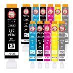 ショッピングPIXUS インク Canon BCI-351XL+350XL/5MP BCI-351XL+350XL/6MP 互換インク 選べるカラー12個*セット キヤノン 送料無料 PIXUS MG7530F