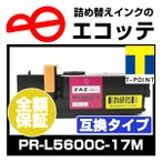 トナーカートリッジ TN-48J 互換トナー 2本*セット ブラザー HL-5340D HL-5350DN HL-5380DN MFC-8380DN MFC-8890DW